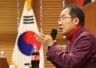"""홍준표 """"패스트트랙 못 막으면 보수·우파 궤멸 수순"""""""