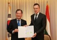 단국대, 헝가리 외교부와 '헝가리 언어‧문화교육 진흥 목적' MOU 체결