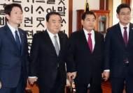 국회 본회의 열고 선거법 상정…한국당 필리버스터 하기로