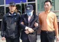 """""""올해 환갑잔치 못하겠다"""" 문자···경찰 비웃는 사업가 납치범"""