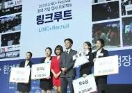 '세종대 유망학과' 호텔관광외식경영학부 정시 모집