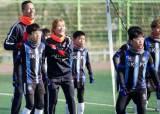 다문화 어린이 위한 축구 축제, 제6회 드림컵 14일 개최