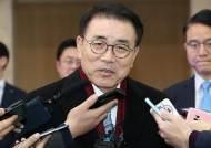 """조용병 신한금융 회장 연임 성공…회추위 """"법적 리스크, 문제 안 된다"""""""