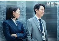 """""""꼰대·노땅정당"""" 한국당의 파격···청년 출마자에 50% 가산점"""