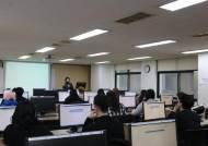 'THE 세계대학평가 국내 4위' 세종대 컴퓨터공학과 정시 모집