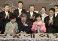 """경제단체, 구자경 명예회장 애도...""""기술과 인재 중시한 경영자"""""""