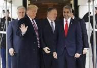 트럼프 탄핵안 美하원 법사위 통과…본회의 표결 남아
