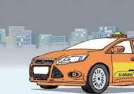 [이코노미스트] 규제 반사이익 챙기며 '택시왕'으로 변모?