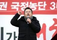 """장외집회 연 한국당…黃 """"대통령 잘못뽑았다, 폭정 극에 달해"""""""