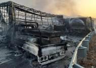 7명 목숨 앗은 '블랙아이스'…도로엔 불탄 차들이 뒤엉켰다