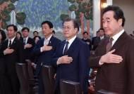 사퇴 시한 한달 남기고 '장관 차출론' 주춤…변수는 이낙연