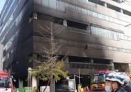 '일산 여성병원' 화재 직전 전신마취한 산모, 아기 무사 출산