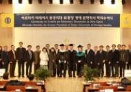 한국외대, 히로타카 타테이시 동경외대 前총장 명예 문학박사 학위수여식