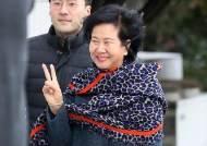 네 번째 재판 앞둔 손혜원, '부동산 투기꾼'인가 '문화재 지킴이'인가