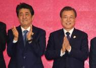 문-아베 회담 앞두고 16일 수출규제 담판···외교회담은 약식으로