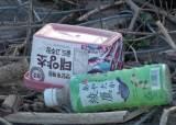 규슈 해안에 한글 고추장·농약통…모래사장 <!HS>쓰레기<!HE> 거르는 청소차도 등장