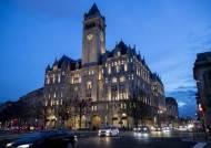 [정효식의 아하, 아메리카]트럼프 연봉 기부했지만, 호텔·리조트서 5000억원 챙겼다