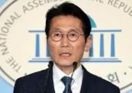 """4+1 분열 속 정의당 윤소하 """"'연동형 캡', 내년 총선만 한시로"""""""
