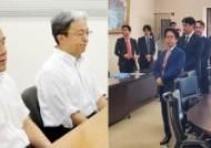 7월엔 '창고 회의실' 홀대했던 日…국장급 대화선 '공손'