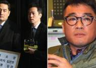 """""""김건모 성폭행"""" 주장女, 신변보호 받는다···스마트 워치 제공"""