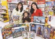 [사진] 엄마, 장난감이 반값이래