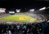 2020 KBO리그, 3월28일 개막...올림픽 기간은 중단