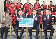 하나금융그룹, 연말 이웃돕기 성금 100억원 전달