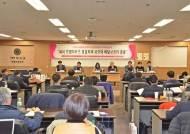 한국프랜차이즈경영학회, 2019 추계학술대회 개최