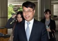"""유해용에 징역 1년6월 구형…최후진술 """"도저히 수긍할 수 없고, 결백하다"""""""