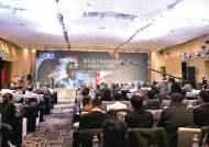 칭다오 중국 최초로 외자펀드 판매인가 획득, 금융개방 가속화