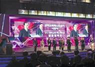[시선집중(施善集中)] '2019 공학페스티벌'에서 우수 공학교육혁신센터상 수상