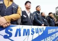 삼성 초유의 이사회 의장 구속···이재용 경영구상 헝클어졌다
