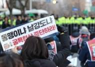 한국인 열 중 아홉 한·미 동맹 지지하지만, 트럼프 방위비엔 반대 94%