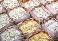 '5만t 대북 쌀지원' 내년에도 연장 추진