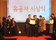 소디프비앤에프, 자활사업 유공자표창장 서울시장상 수상