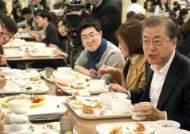 주52시간·육아·성희롱···구로 벤처 14인이 文에 쏟아낸 하소연