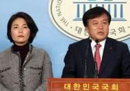 """한국당 """"대표급 중진, 내년 총선 '전략지' 출마권고"""""""