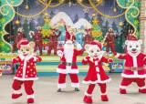 [시선집중(施善集中)] 캐럴 속 루돌프·산타와 함께 즐기는 로맨틱 '크리스마스 판타지'