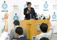 """""""알바생이 수능 채점한다고?"""" 대입 개혁안에 들끓는 일본"""