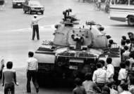 부산시의회 여·야의원 전원이 공동발의한 부마민주항쟁 기념 조례는?