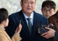 """'울산시장 불출마 땐 높은 자리' 의혹···임동호 """"사실 아니다"""""""