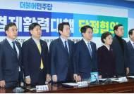 """민주당 """"한쪽만 보면 어쩌나"""" 김현미 면전서 12·16 대책 비판"""
