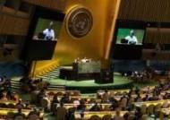 유엔 北 인권결의안 곧 통과 …북 의식한 한국은 공동제안국에서 빠져