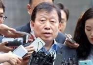'강만수 명의로 정치인 후원금' 고재호 전 사장, 벌금형 확정
