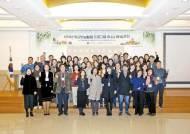 [국민의 기업] '학교텃밭 활동' 프로그램으로 학생들 정서 함양과 농업의 중요성 알려
