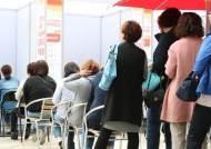 이래서 '82년생 김지영'···남녀고용률 격차, 결혼하니 2→28%P