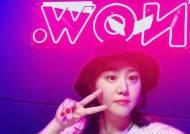 """문근영, 오디오쇼 호스트 인증샷 """"함께 해줘서 고마워요"""""""