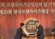 세종대 이성훈 교수, 산업통상자원부 장관 표창 수상
