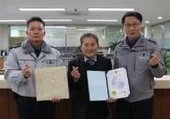 '인천 장발장'에 20만원 놓고 사라진 60대···수소문 끝 찾았다