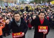 """""""절절함 얘기에 졸고 있다""""···황교안, 한국당 '군기잡기' 나섰나"""